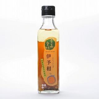香美贅味_伊予柑ドレッシング.jpg